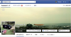campervan_facebook