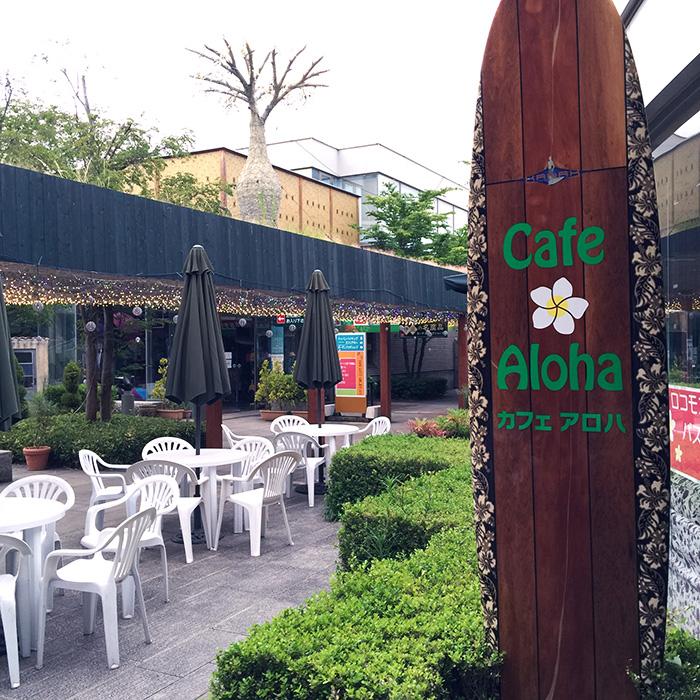 minhawa_cafe